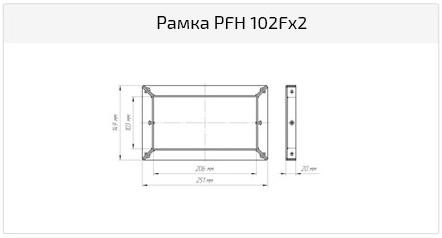 Рамка PFH 65 Fx2